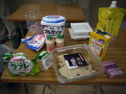 cafe/tokyo/tk46_13.jpg